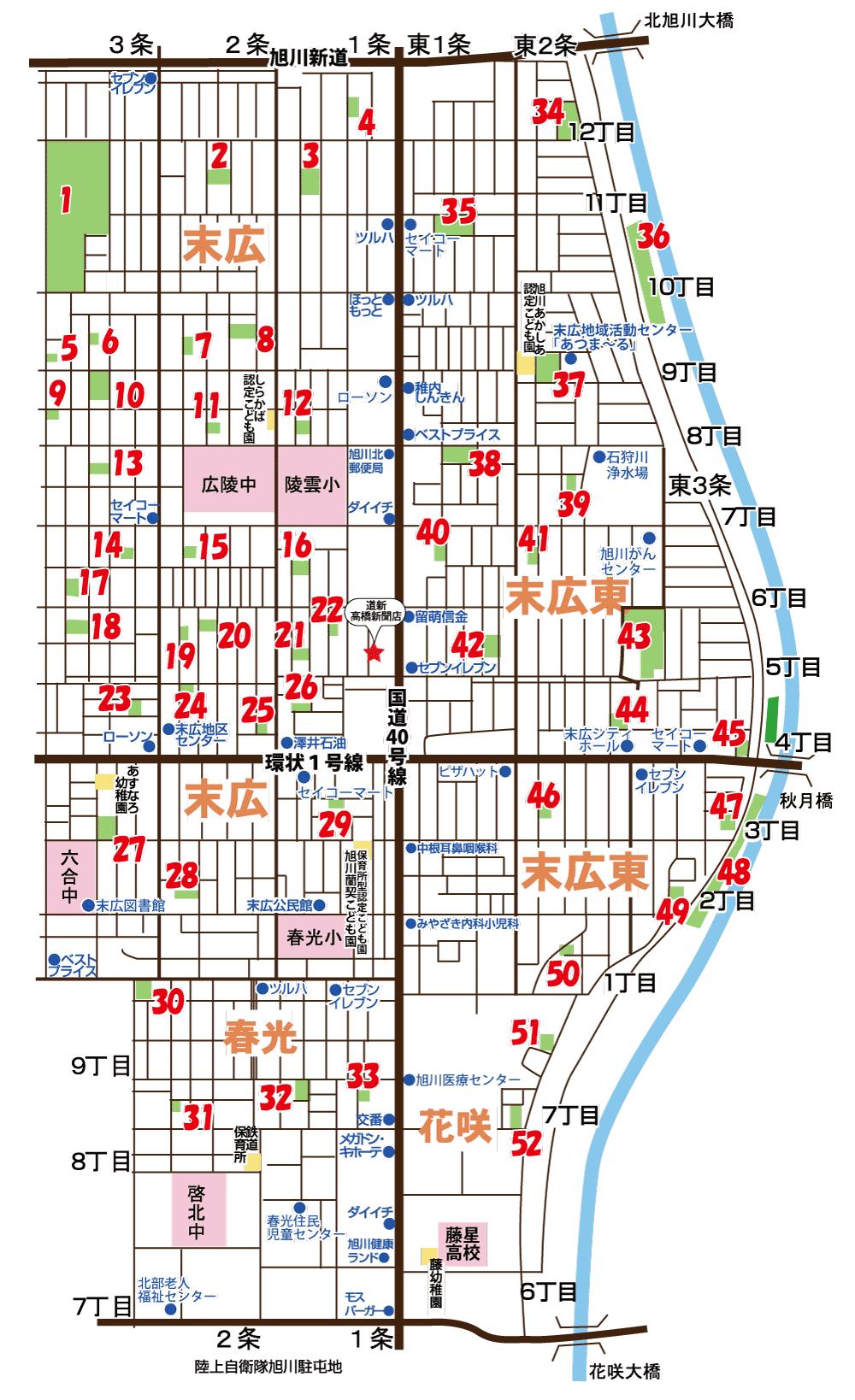 kouenmap2018