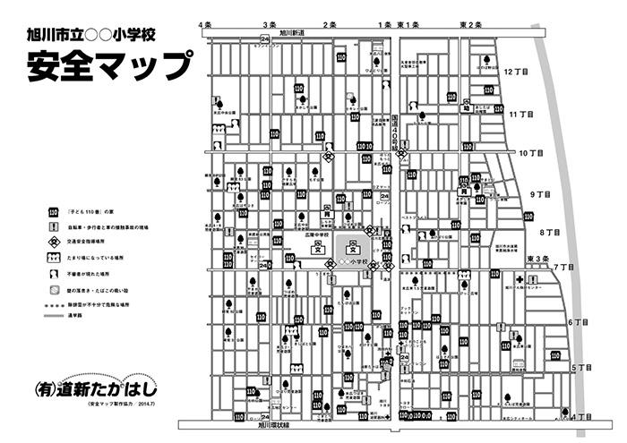 map_mono