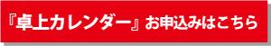 oragamachi-ichiba-calendarm