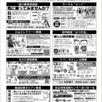 習い事【2018.4】1