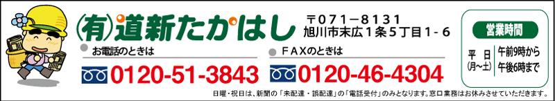 201910chirashi-syamei